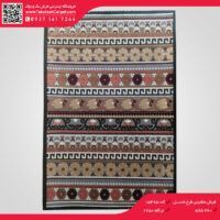 فرش شنل کد ۱۵۴۶۵
