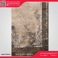 فرش وینتیج طرح اصیل سنتی
